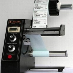 automatic-label-dispenser-machine